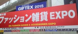 #SOLFERINO #Lahella #東京ビッグサイト #雑貨EXPO